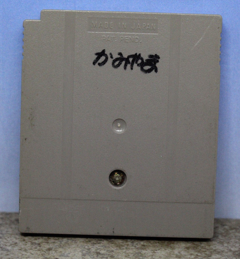 Yoshi Panepon Nintendo Gameboy Japanese Import Cartridge Only DMG-AYLJ-JPN 1995 image 3
