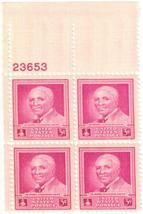 1948 George Washington Carver Plate Block of 4 US Postage Stamps Catalog 953 MNH