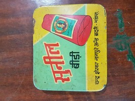 Vtg. Sunil Bidi tin Box tobbaco Adv Litho picto... - $14.00