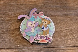 LE2000 Limited Disney Pin Stella Lou Duffy jumbo Shanghai Disneyland 2018 - $19.79