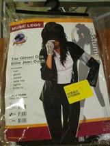 The Gloved Pop Star Adult Costume - Small/Medium - $44.00