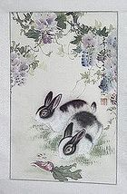 20th Century Chinese Painting: Two Rabbits - $495.00