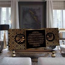 Modern Arabic Islamic wall art, Set of 3 Islamic Canvas framed, Gold pri... - $129.00