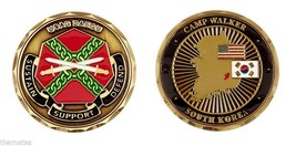 "ARMY CAMP WALKER SOUTH KOREA USAG DAEGU 1.75"" CHALLENGE COIN - $16.24"