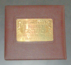 Vintage 1950 Book A Tour Through Israel Illustrated Hebrew English French