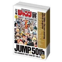 Jump Exhibition 50th Legendary Postcard Vol.3 ALL STAR Limited JAPAN RAR... - $179.98