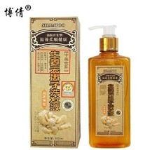 Genuine ginger shampoo and conditioner   hair care shampoo for hair growth LM - $15.86