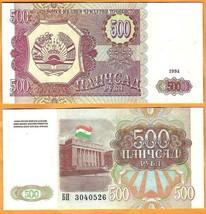 TAJIKISTAN 1994  UNC 500 Rubles Banknote Paper Money Bill  P- 8 - $2.00