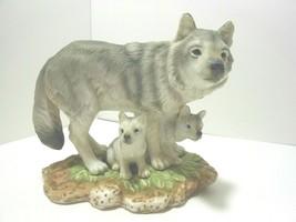 HOME INTERIOR MASTERPIECE GREY WOLVES 1995 Homco Porcelain Figurine - $34.19