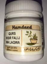 HAMDARD QURS IKSIR FALIJ WA LAQWA Herbal for Paraplegia & Paralysis - 25... - $15.33