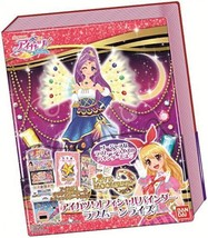 NEW Bandai Data carddas Aikatsu! Love moonrise Binder trading card toy F/S - $40.27