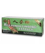 1 Box Globe 20 Year-Old Red Panax Ginseng Extract 10ml X 30 Bottles)  - $20.00