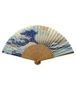 "Silk HAND FAN JAPANESE Corrugated 8"" Blue Tsunami Folding Pocket Wallet - $10.42"