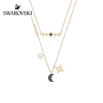 Swarovski GLOWING MOON pendant Necklace jewelry best gift - $34.50