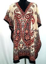 Paisley Short V-Neck Kaftan~Kimono Beach Caftan~Digitally Printed Top~Free Size - $9.49