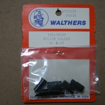 Walthers Parts HO 140-90105 Spline Holder NIP