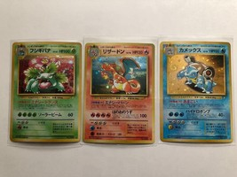 Pokemon Card Old Reverse Side Take Back Please 1998 Version Fusigibana Lizardon - $228.99