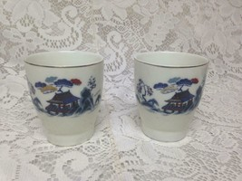 Vintage, 2-pc Gaudy Blue Willow Tumbler 3in H x 2.5in W - $18.95