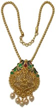 Peacock shaped Golden Lakshmi Pendant in Golden Balls Chain. Indian Jewelry - $24.99