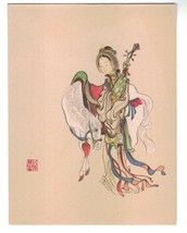 Vtg 1940s Greeting Card United China Relief Wang Chiao Chun The Han Beau... - $17.81