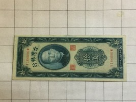 1949-1955 Central Bank of China Note - $50.00