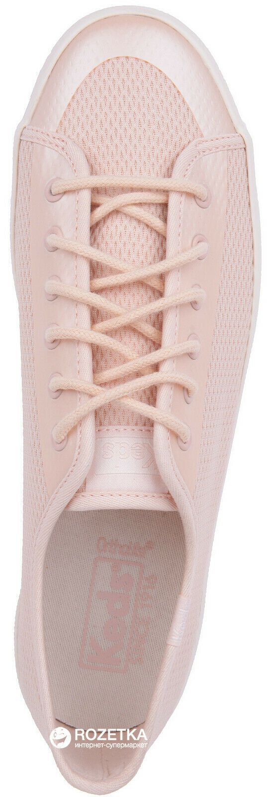 Keds WF58099 Women's Kickstart Diamond Mesh Peony Pink Shoes, 8 Med