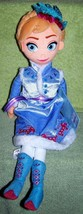 "Disney Frozen Plush ANNA 18"" Winter Doll NWT - $14.88"