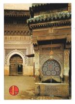 Africa Morocco Fes Fez Fountain Nedjarine Medina El Bahia 4X6 Postcard - $5.70