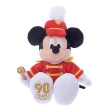 Disney Store Japan 90th 1955 Mickey Mouse Club Plush New with Tags - $24.25