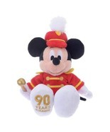 Disney Store Japan 90th 1955 Mickey Mouse Club Plush New with Tags - £19.53 GBP