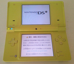 Nintendo DSi Handheld Console Lime Green[Import Japan] - $43.72
