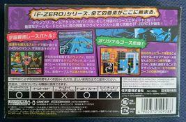 Used F-ZERO CLIMAX Game Boy Advance 2004 Nintendo Japan image 3