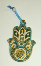 Judaica Kabbalah Hamsa Gold Plated Green Aqua Enamel Wall Hang Evil Eye Hai image 2