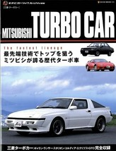 MITSUBISHI TURBO CAR ARCHIVES. STARION CORDIA LANCER EX ECLIPSE GTO GALA... - $66.48