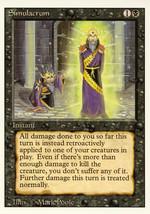 Magic: The Gathering 3rd Edition - Simulacrum - $0.25