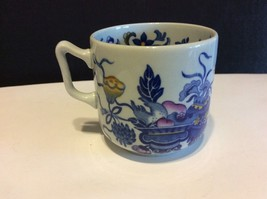 Copeland Spode New Stone England Bowpot Blue Multicolor Demitasse Cup Only - $14.00