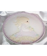Precious Moments Plate 1994 Annual Mother's Day # 531766 /Sam Butcher  - $19.99