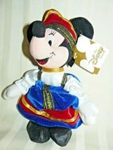 "Disney Store Globe Trotting Russian Minnie Bean Bag 8"" - $7.75"
