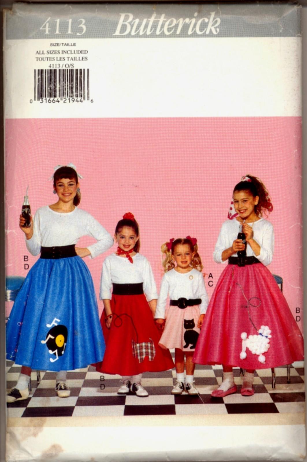 Auction 2575 b 4113 poodle skirt giels 7 14 1995 unc ff