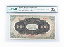 1917 China Russo-Asiatic Bank 100 Rubles Graded by PMG VF-35 P# S478a - $692.01
