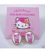 Tarina Tarantino Pink Head Classic Drop Earrings WHITE - $52.57