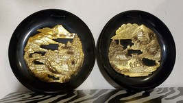 The World Gift Co, Inc. Vintage RARE Metal Decorative Plates Japan Scene... - $25.39