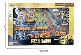 Bandi Toys Construction Heavy Equipment Vehicle Car Crane Dump Truck Toy Set image 9