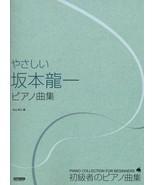 Ryuichi Sakamoto Collection for Beginner Piano Solo Sheet Music Book 30s... - $87.80