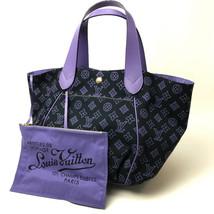 AUTHENTIC LOUIS VUITTON Peach line Cabas Ipanema PM Tote Bag Shoulder Bag - $850.00
