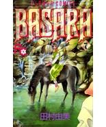 Basara Volume 7, by Yumi Tamura, Japanese Manga +English - $5.00