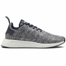 Adidas Men's NMD R2 UAS Core Heather/Matte Silver/White DA8834 - $219.95