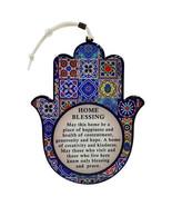 Hamsa Hand Wall Decor Home Blessing Multicolor Oriental Design Protectio... - $21.17