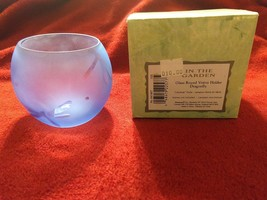 Amscan Home in the garden glass round votive holder dragonfly New in box - $4.99