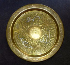 Antique Islamic Brass Tray Silver & Copper Inlaid Damascus Oriental Wall Hang image 2